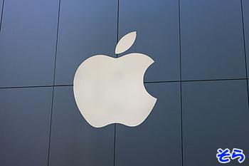Apple銀座.jpg